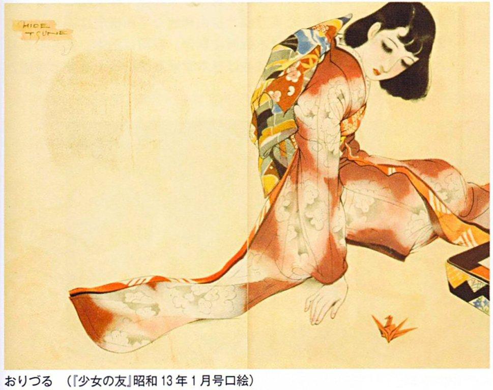 Shojo no Tomo, 1938, procedente del libro Gekkan Bijutsu
