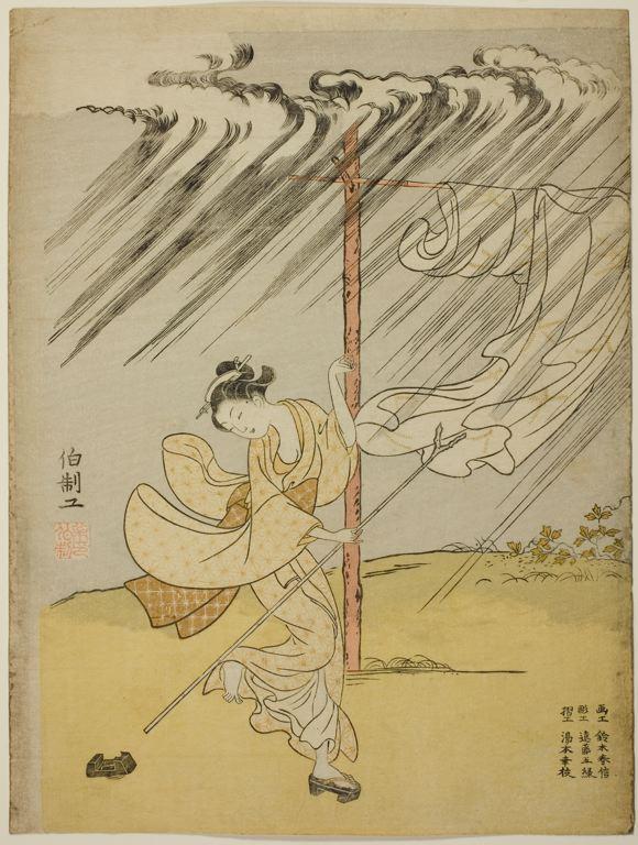 """""""Mujer joven bajo chaparrón de verano"""" (1765) de Suzuki Harunobu"""