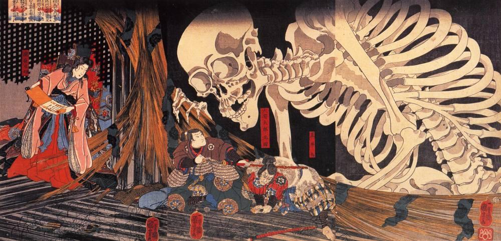 """""""La bruja Takiyasha y el espectro esqueleto"""" de Utagawa Kuniyoshi (c. 1844)"""