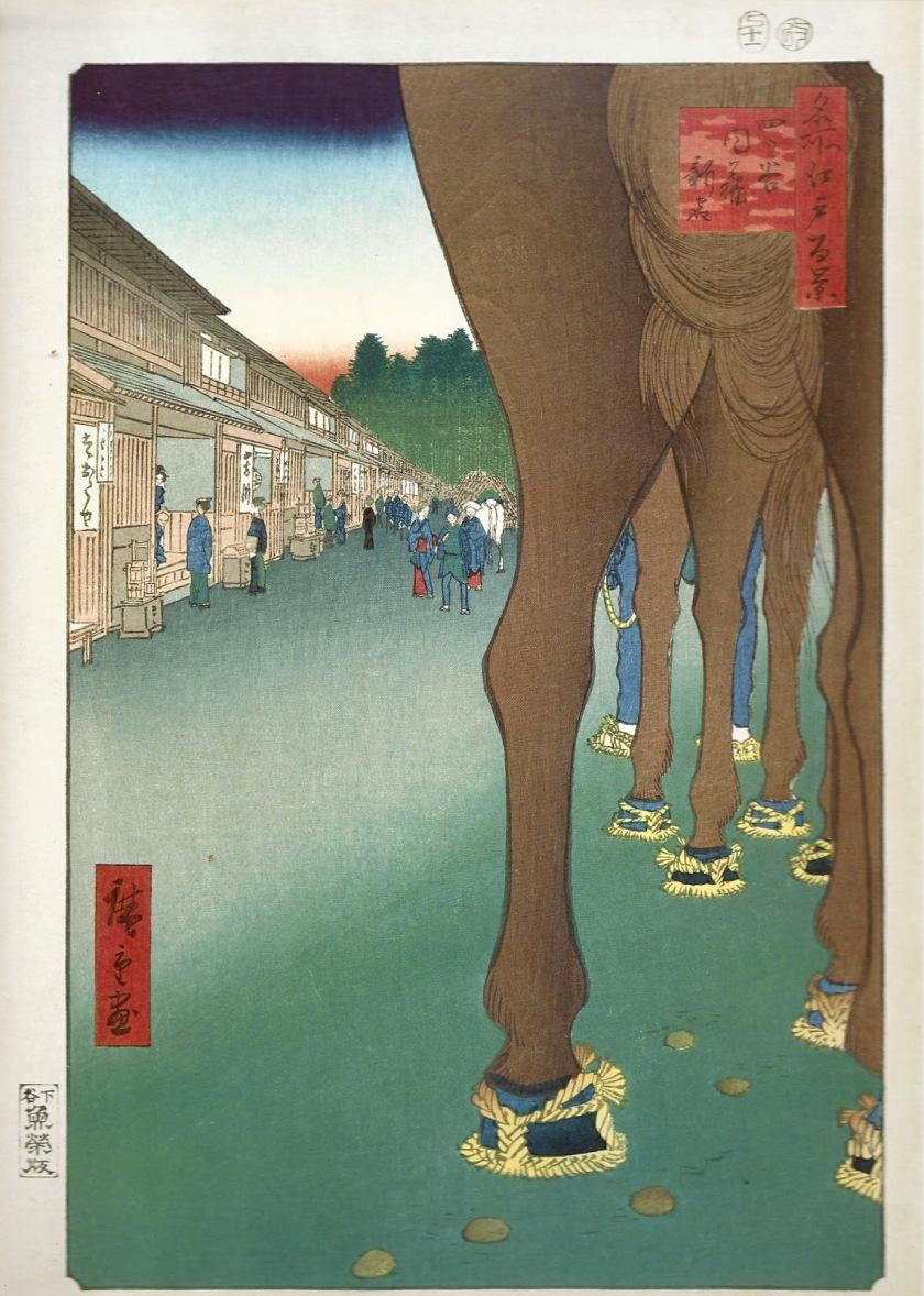 """""""Nueva estación en Yotsuya"""" de Ando Hiroshige (1857)"""