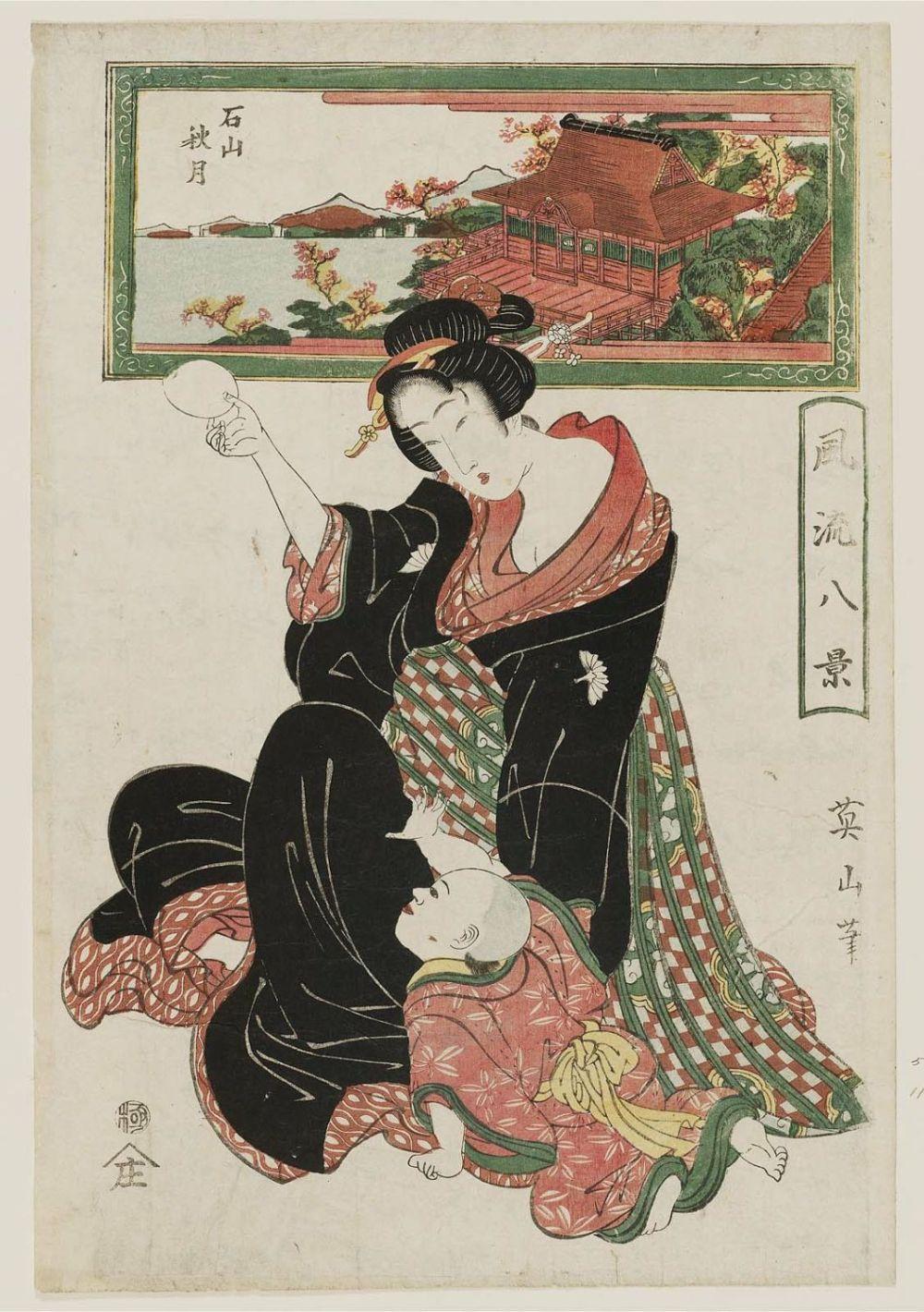Luna de Otoño en Ishimaya de Kikugawa Eizan (circa 1800)