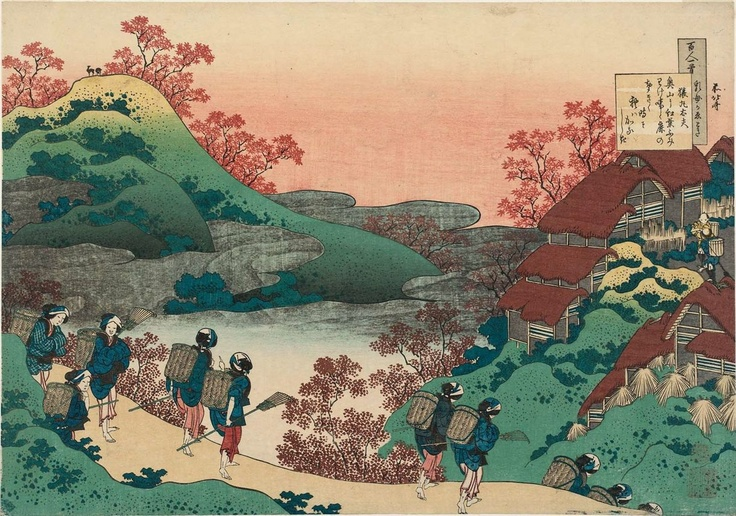 """""""Mujeres volviendo al atardecer otoñal (Sarumayu Dayu)"""" de Katsushika Hokusay (1835)"""