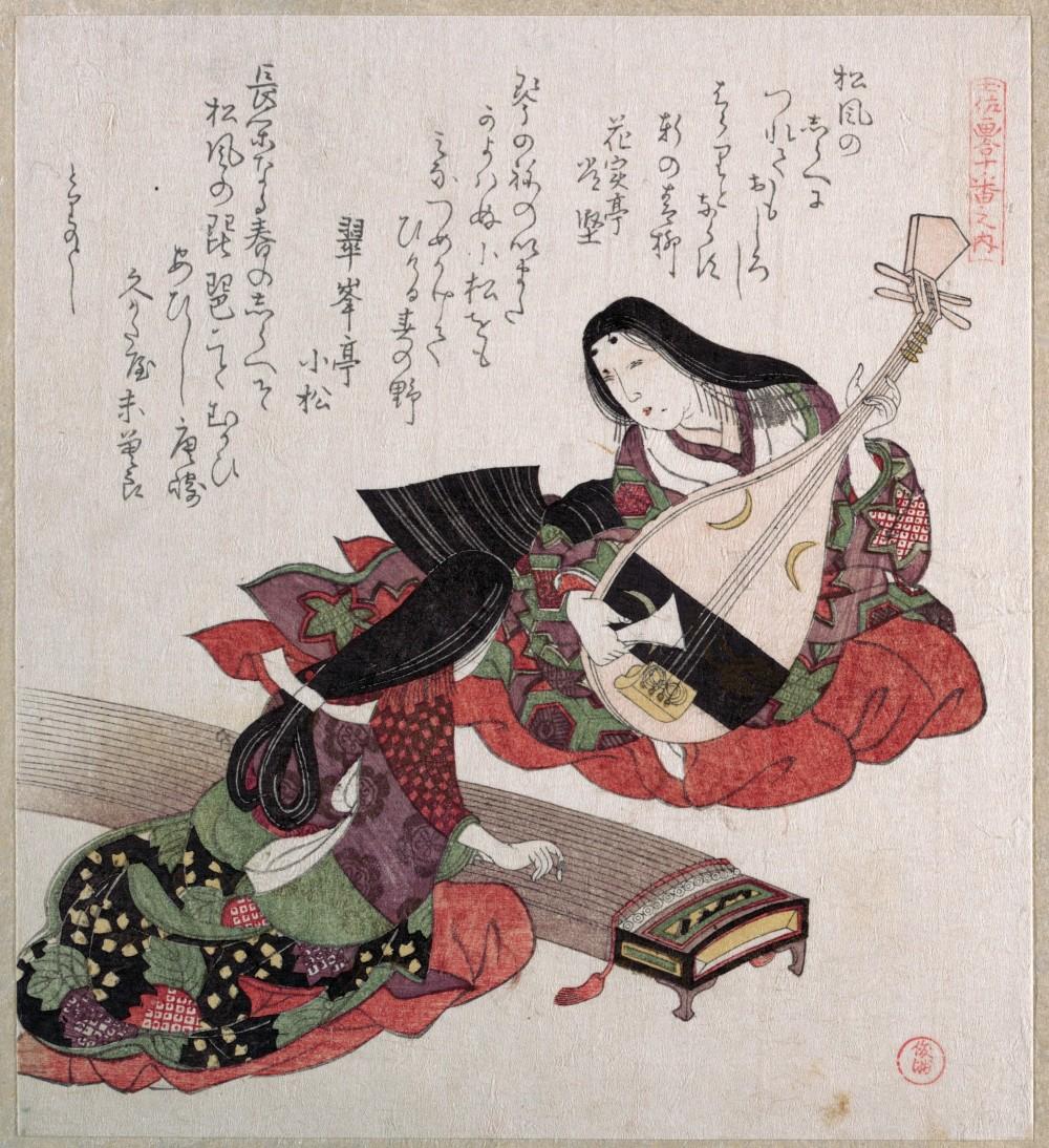 """""""Dos damas tocando el Biwa y el Koto"""" de Kubo Shunman (1815)"""