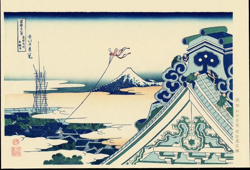 """""""Vista del monte Fuji desde el templo Honganji en Asakusa (Edo)"""" de Katsushika Hokusai (18329"""