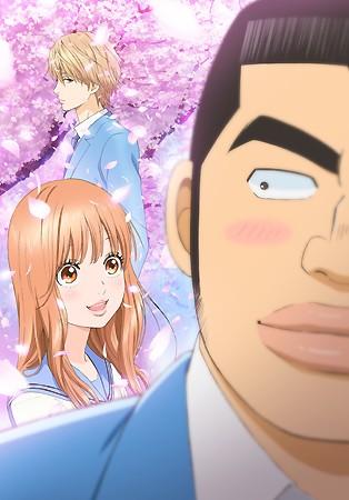 Por un momento pensé que era Chihayafuru... pero no, es Ore Monogatari y huele a Mad House mogollón