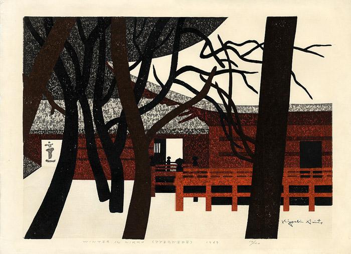 """Invierno en Nikko (Jyogyodo)"" de Kiyoshi Saiton (1969)"