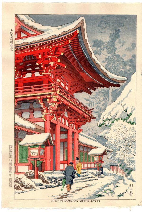 """""""Nieve en el templo Kamigamo, Kioto"""" de Takeji Asano (1953)"""