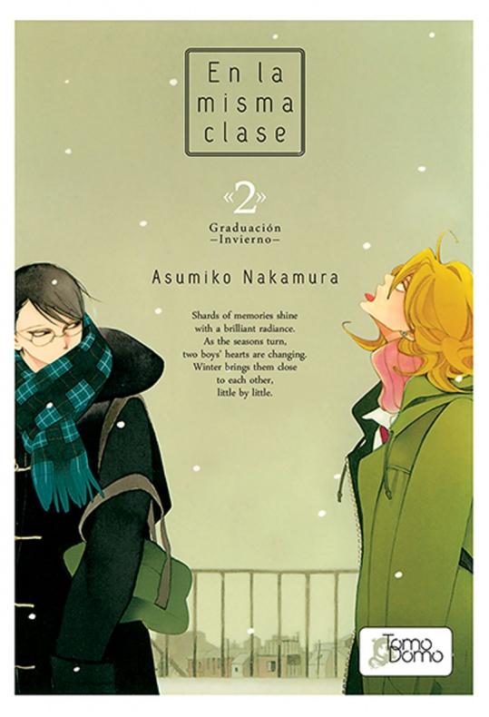 En-la-misma-clase-2