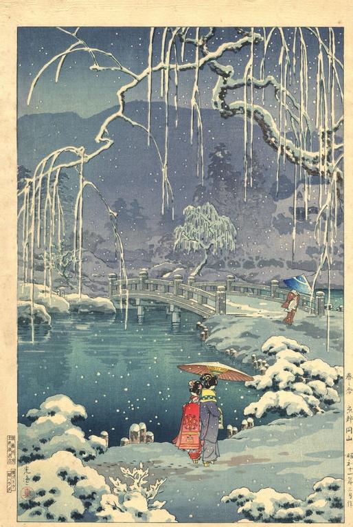 Tsuchiya_Koitsu-Spring_Snow_Kyoto_Maruyama