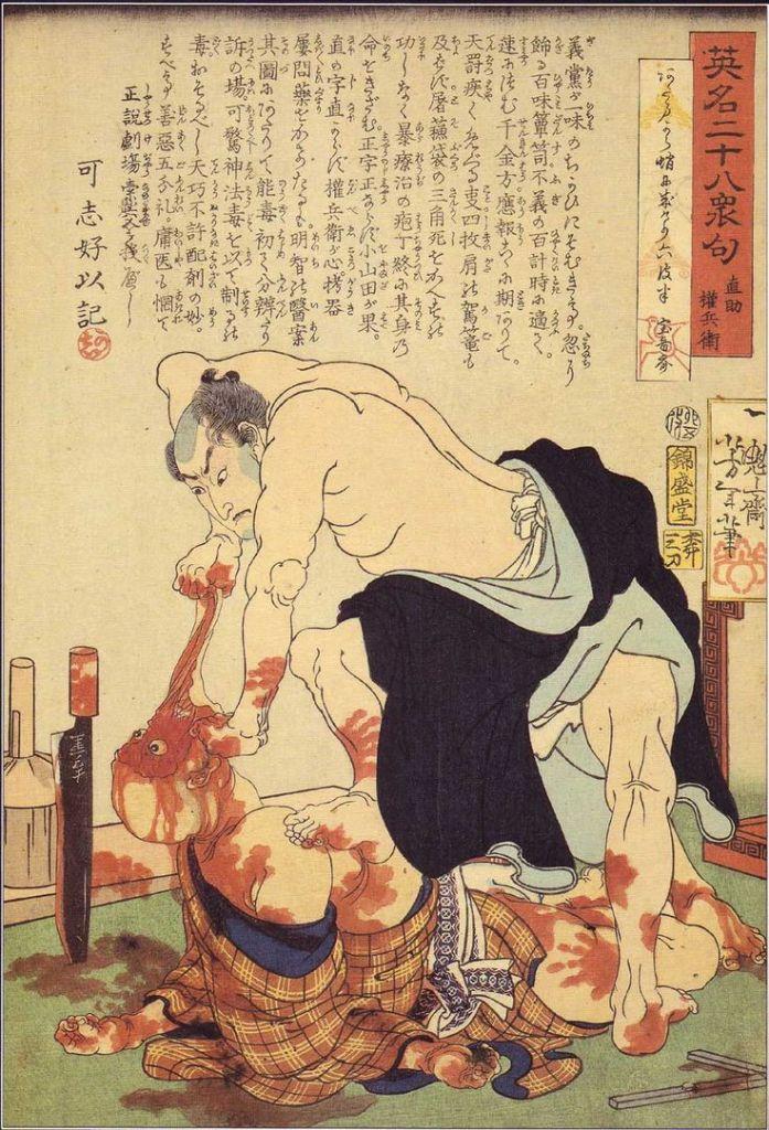 """""""Eimei nijûhasshûku"""" de Tsukioka Yoshitoshi (1867)"""