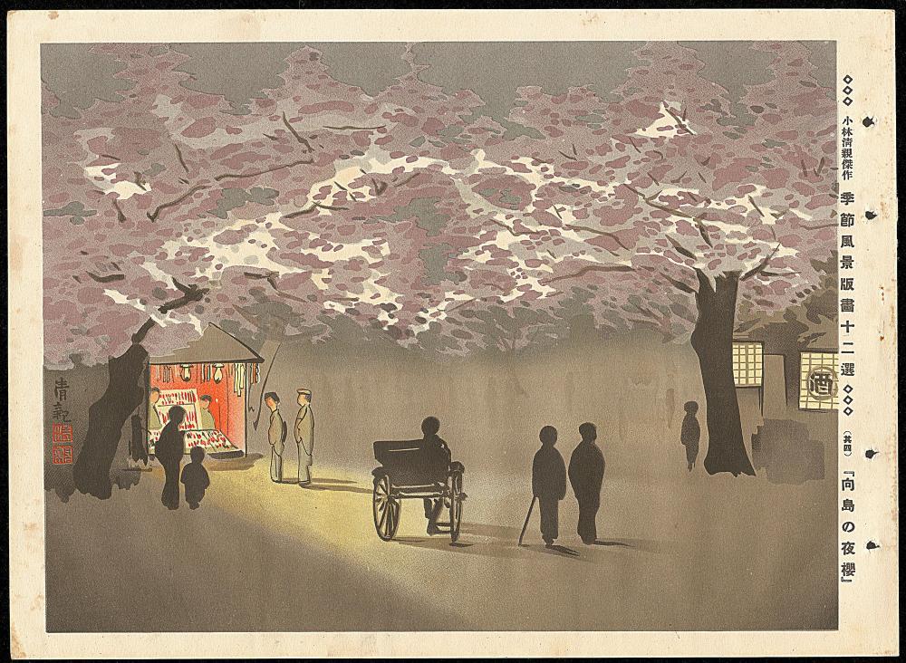 Kobayashi_Kiyochika-Cherry_Blossom_in_Full_Bloom_in_the_Night_at_Mukojima