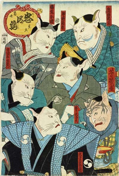samuraicats