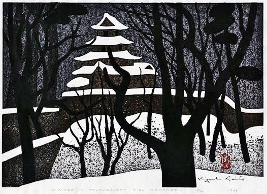 """""""Invierno en Tsuruga-jyo Aizu Wakamtasu"""" (1967) de Kiyoshi Saitô"""
