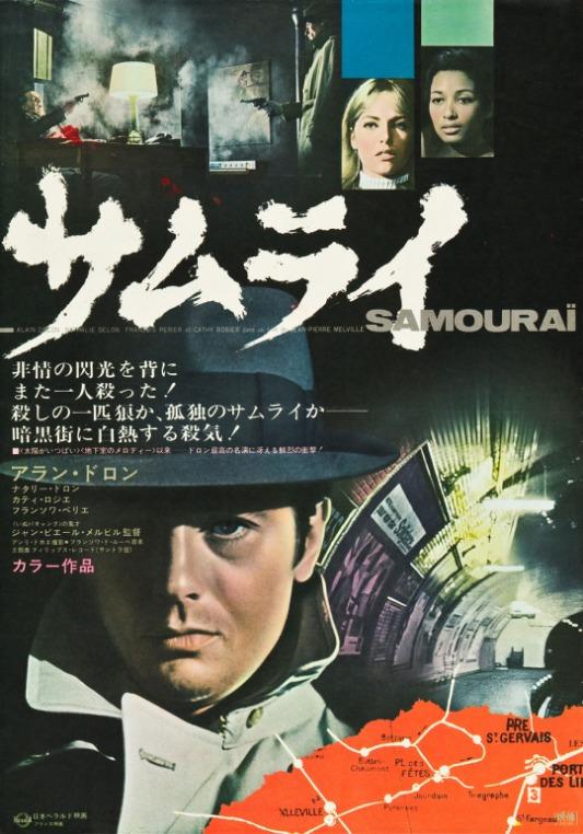 samouraï6