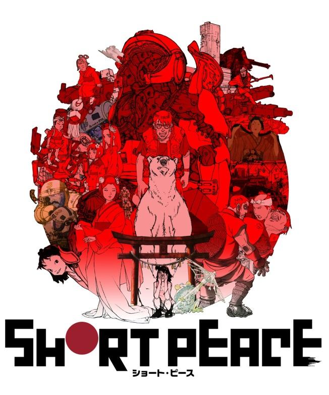 shortpeace3