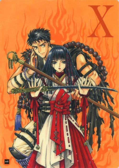 Sorata y Arashi