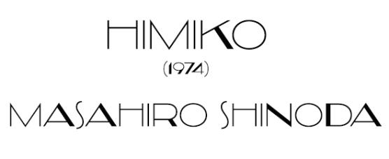himiko3