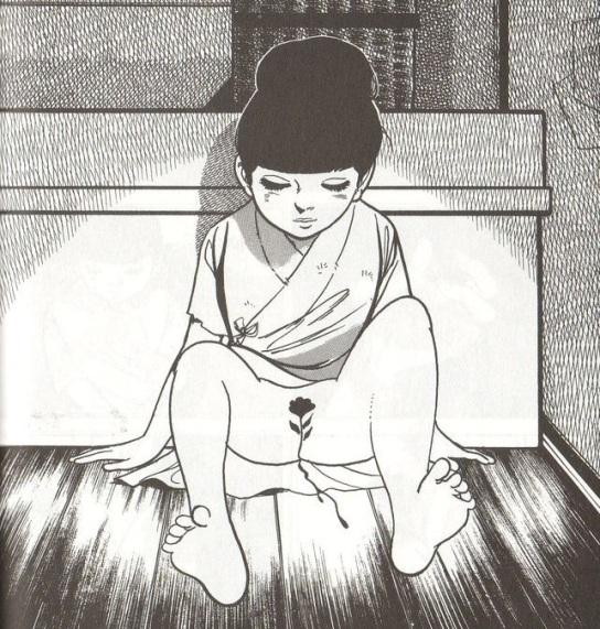 kamimura1