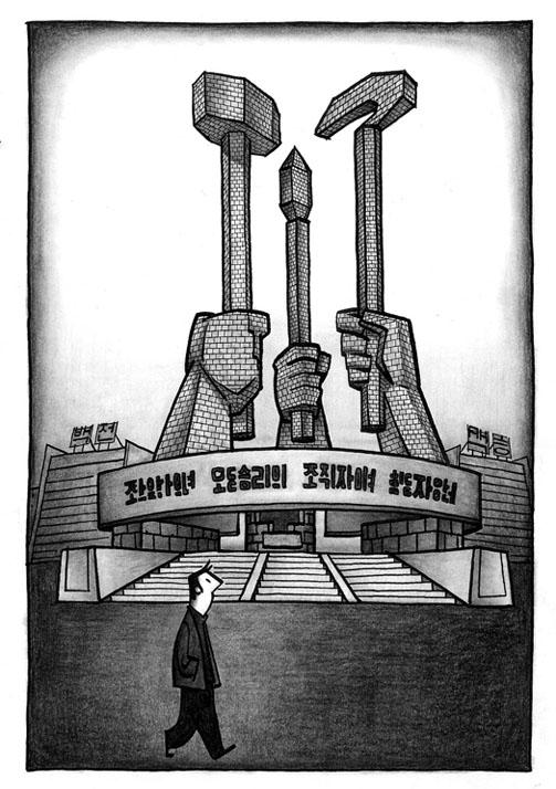 pyongyang6