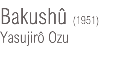 bakushû