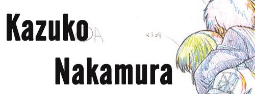 nakamura6