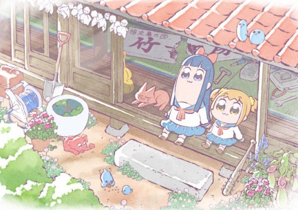 popteamepic