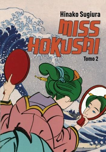 miss-hokusai-tomo-2