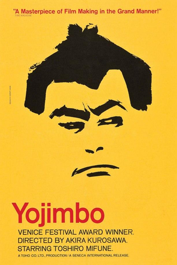 yojimbo17