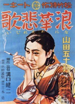 mizoguchi1