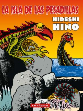 hideshihino