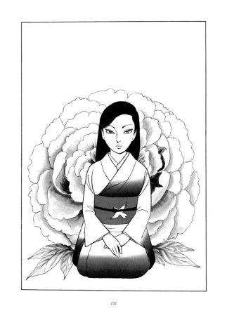 kamimura3
