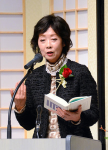 yukoyamao2